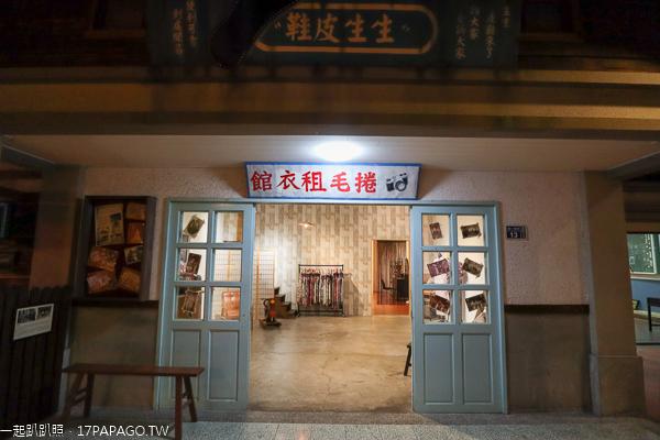 南投草屯|寶島時代村|亞洲最大室內懷舊主題文化村|濃縮台灣百年生活光景