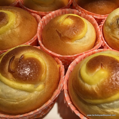 mochi muffins in breakfast room at Fleur de Chine, Sun Moon Lake hotel