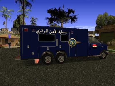 تحميل لعبة جاتا مصر الاصدار الاول على الميديافير برابط واحد gta egypt
