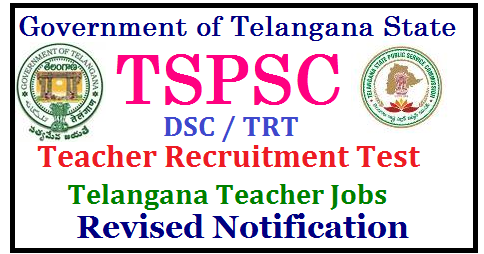TSPSC TRT Revised Notification 2017-18 TS TRT DSC Revised Notification| Telangana Teachers Recruitment (TRT) Revised Notification 2017 | TS TRT Modified Notification As Per Old 10 Districts | TSPSC TRT Revised Notification 2017-18 | TSPSC TRT Revised Notification 2017-18 Complete Details | TS TRT DSC Revised Notification|| Telangana Teachers Recruitment | TS TRT 2017 expected Vacancies as per old 10 Districts | TSPSC TRT 2017 LATEST UPDATE, REVISED NOTIFICATION telangana-TRT-DSC-Teachers-recruitment-test-2017-by-tspsc-recruitment--revised-notification-syllabus-information-bulletin-important-dates-apply-online-hall-tickets-admit-cards-results-initial-final-answer-key-selection-list-web-counselling.html/2017/12/telangana-TRT-DSC-Teachers-recruitment-test-2017-by-tspsc-recruitment--revised-notification-syllabus-information-bulletin-important-dates-apply-online-hall-tickets-admit-cards-results-initial-final-answer-key-selection-list-web-counselling.html