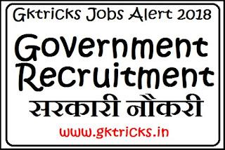 Jharkhand SSC Advertisement For LDC (Lower Division Clerk) Jobs 2018