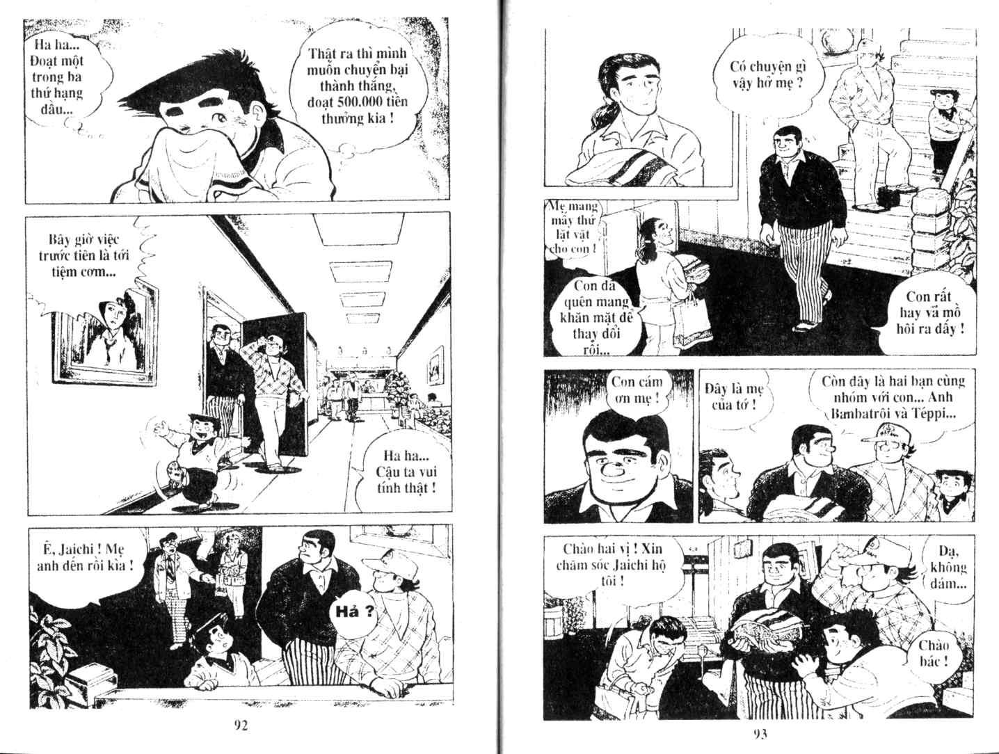 Ashita Tenki ni Naare chapter 17 trang 44