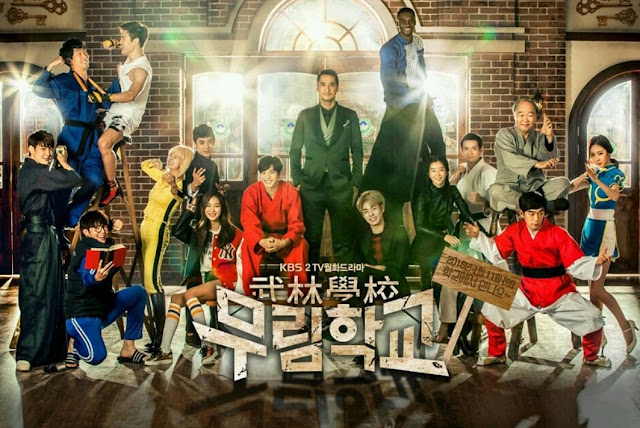 Moorim School Wallpaper, 2016 Korean drama starring Lee Hyun Woo and Seo Ye Ji
