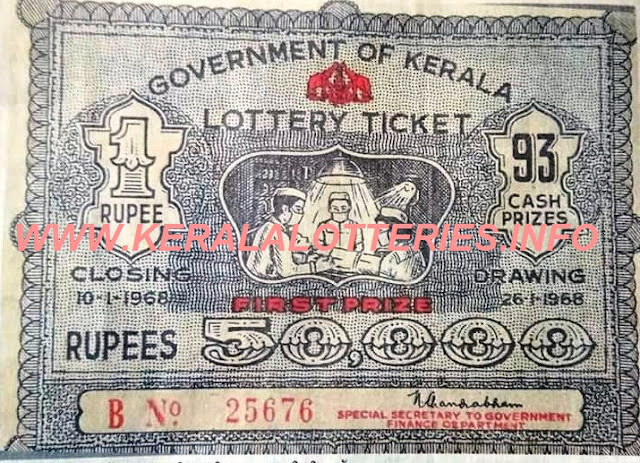 The first Kerala Lottery Conducted on 26.01.1968