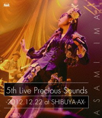 [TV-SHOW] 今井麻美 5th Live「 Precious Sounds 」 – 2012.12.22 at SHIBUYA-AX – (2013/05/29)
