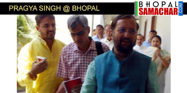 भाजपा कार्यकर्ता 2 घंटे इंतजार करते रहे, जावड़़ेकर नहीं आए | BIAORA MP NEWS