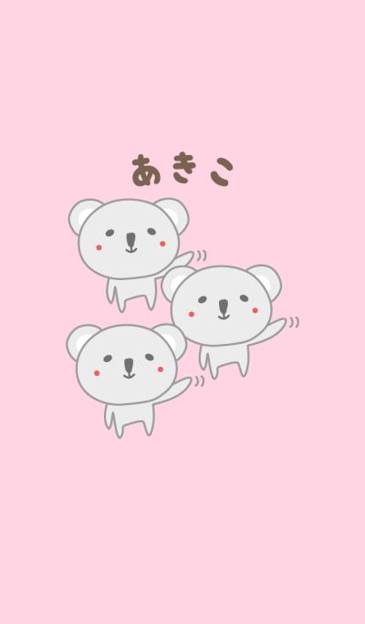 Cute koala theme for Akiko