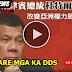 """LOOK! Pres. Duterte, Hinirang Na """"Person of the Year"""" ng Isang International Magazine!"""