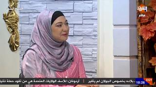 تارودانت بريس - Taroudantpress :لقاء خاص مع الدكتورة ياسمين علو - أخصائية نفسية .. وأهم النصائح للتربية الصحيحة والسليمة للطفل