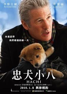 日本の忠犬ハチ公がついに飼い主と再会(海外の反応) : 海外のお前ら 海外の反応