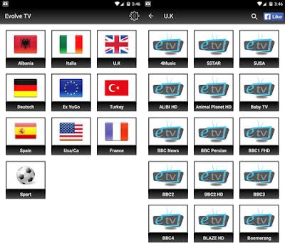 تحميل تطبيق Evolve TV لمشاهدة جميع قنوات التلفاز وباقات Bein Sports