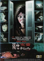 Diecovery (2003)