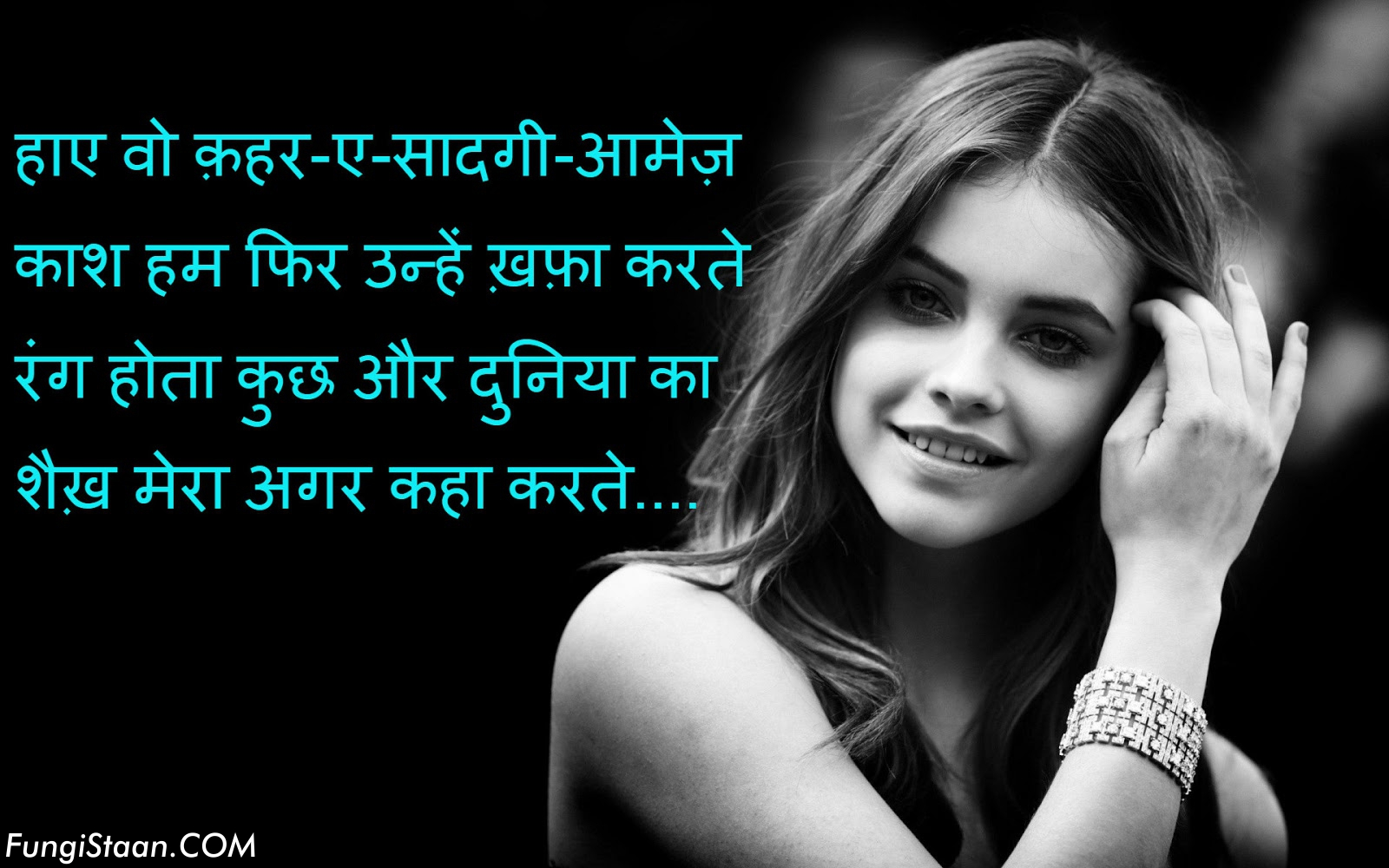 Wallpaper download love shayri - Top30 Hindi Shayari On Sharab Hindi Shayari Dosti In English Love Romantic Image Sms Photos Impages Pics Wallpapers