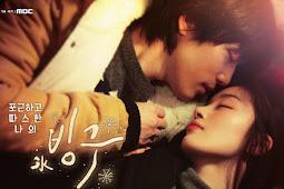 Binggoo / 빙구 (2017) - Korean TV Movie