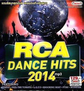 RCA DANCE HITS 2014