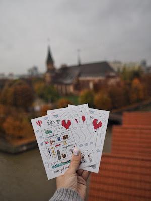 отправляю открытки