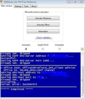 Image Result For Download Office Full Crack Rar