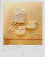 Lindo Sapatinho de Crochê Para Bebê Com Gráfico e Passo a Passo