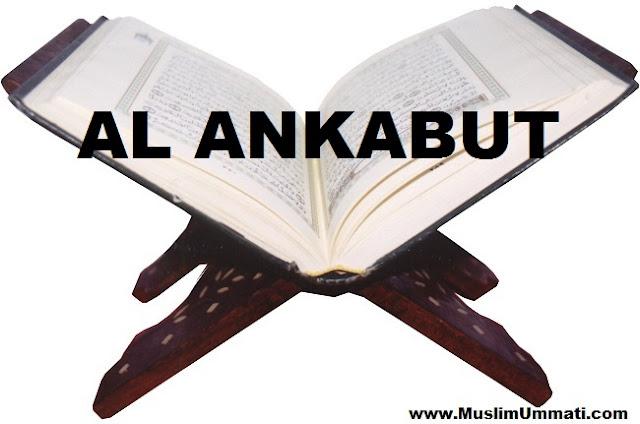 29 Surah Al Ankabut