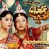 NIMKI PHULKI Bengali Movie - Title Song Lyrics