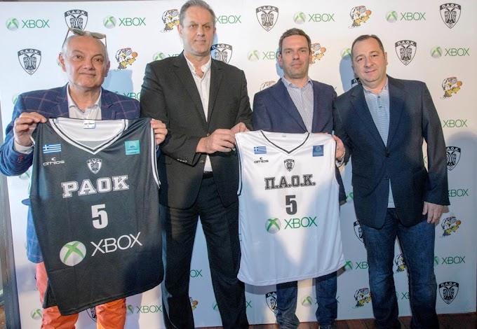 Το Xbox στο πλευρό του ΠΑΟΚ Junior Basketball Program –Φωτορεπορτάζ από την συνέντευξη τύπου