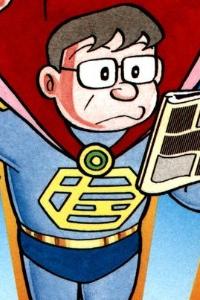 Chuunen Superman Saenai-shi