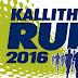Κυκλοφοριακές ρυθμίσεις την Κυριακή λόγω του Kallithea Run