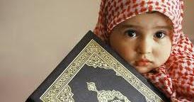 Amrīkah men̲ Musalmān kis t̤arah rahen̲