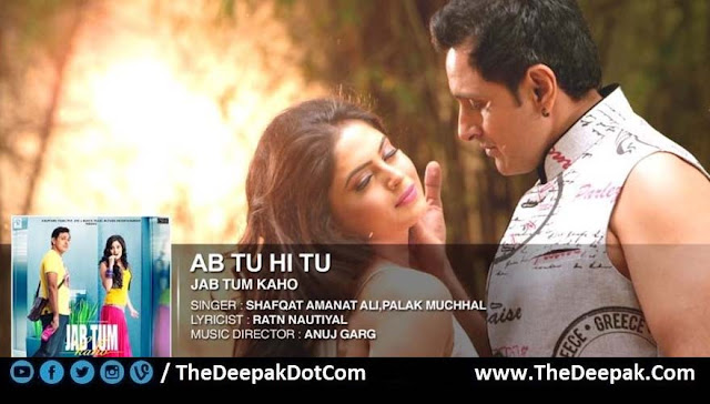 AB TU HI TU Guitar Chords, Hindi song from the movie JAB TUM KAHO