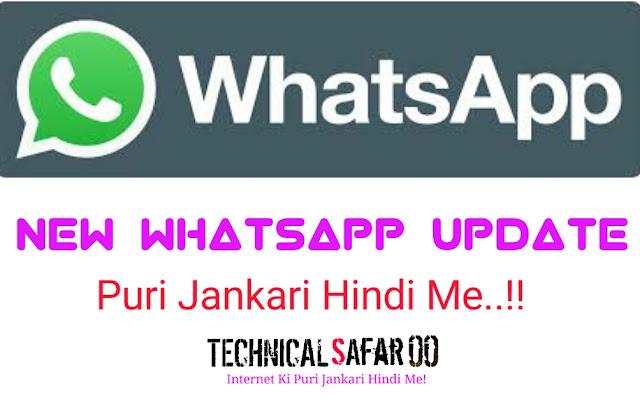 New WhatsApp Update - WhatsApp New Version 2019