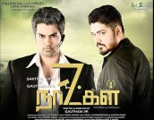 7 Naatkal 2017 Tamil Movie Watch Online