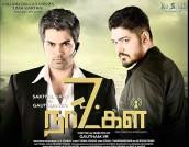 7 Naatkal 2017 Tamil Movie Watch Online