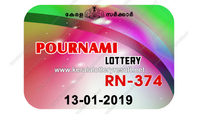 "keralalotteryresult.net, ""kerala lottery result 13 01 2019 pournami RN 374"" 13th January 2019 Result, kerala lottery, kl result, yesterday lottery results, lotteries results, keralalotteries, kerala lottery, keralalotteryresult, kerala lottery result, kerala lottery result live, kerala lottery today, kerala lottery result today, kerala lottery results today, today kerala lottery result, 13 01 2019, 13.01.2019, kerala lottery result 13-01-2019, pournami lottery results, kerala lottery result today pournami, pournami lottery result, kerala lottery result pournami today, kerala lottery pournami today result, pournami kerala lottery result, pournami lottery RN 374 results 13-01-2019, pournami lottery RN 374, live pournami lottery RN-374, pournami lottery, 13/01/2019 kerala lottery today result pournami, pournami lottery RN-374 13/01/2019, today pournami lottery result, pournami lottery today result, pournami lottery results today, today kerala lottery result pournami, kerala lottery results today pournami, pournami lottery today, today lottery result pournami, pournami lottery result today, kerala lottery result live, kerala lottery bumper result, kerala lottery result yesterday, kerala lottery result today, kerala online lottery results, kerala lottery draw, kerala lottery results, kerala state lottery today, kerala lottare, kerala lottery result, lottery today, kerala lottery today draw result"
