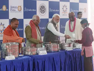 Akshaya Patra Foundation's 3 Billionth meal served by PM Modi in Vrindavan