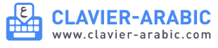 Clavier-Arabic.com || Plus Rapide et Intelligent