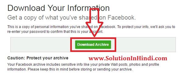 facebook deleted messages recovery ke liye download archive par click kare
