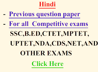 hindi grammar questions for competitive exam
