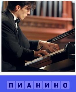 мужчина во фраке играет на пианино на концерте