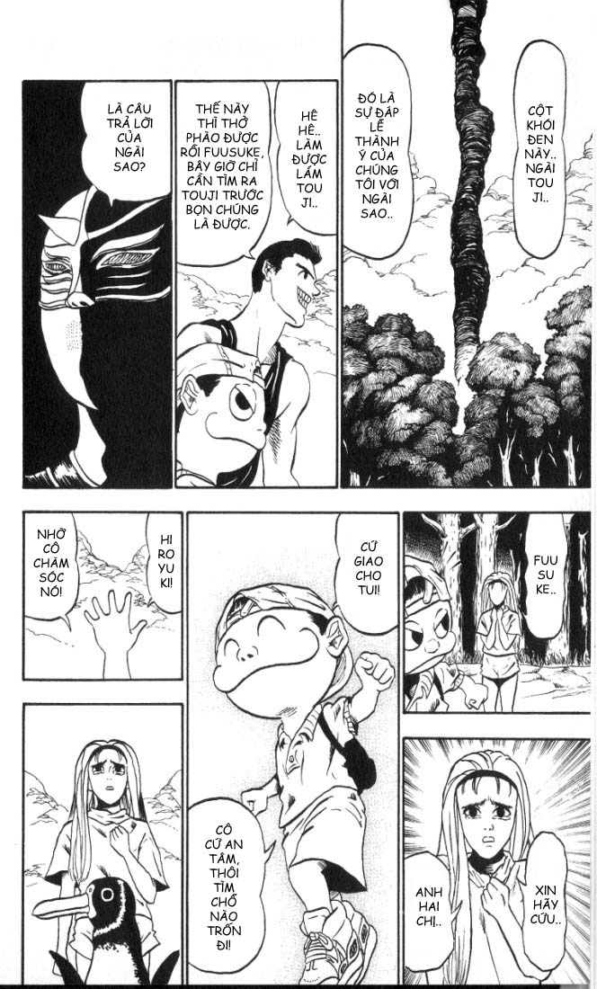NINKU vol 15 trang 4