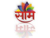 Saam TV Marathi Logo