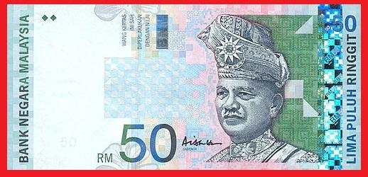 mata uang malaysia