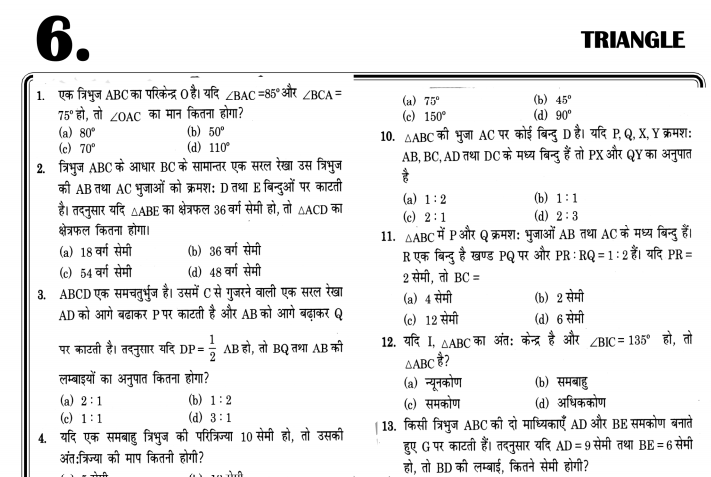 Ssc Math In Hindi Pdf