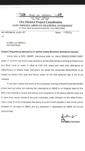 SSA Haryana letter regarding online attendance | SSA Employee attendance on Online aadhar based attendance system