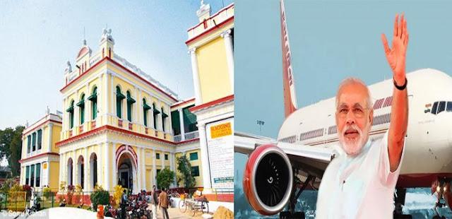 PM मोदी के बिहार आगमन की तैयारियां ज़ोरों पर,ये है पीएम मोदी का कार्यक्रम
