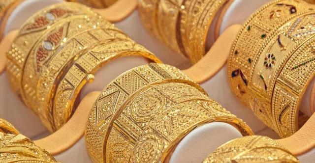 سعر الذهب الاماراتي اليوم