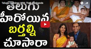 Telugu Heroines With Their Hsbands