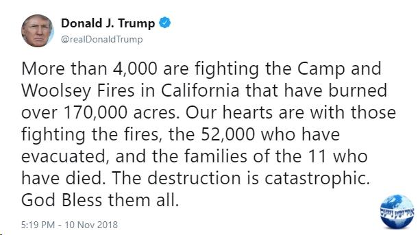 טראמפ טוויט: מיין הארץ גייט אויס...