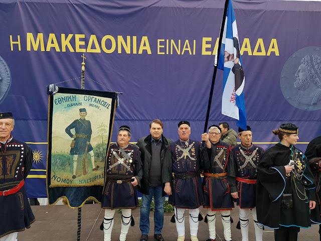 Ο Δημήτρης Καμπόσος στην συντονιστική επιτροπή του συλλαλητηρίου της Αθήνας για την Μακεδονία (βίντεο)