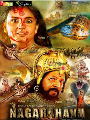 Naagvanshi 2017 Hindi Dubbed DTHRip 300MB x264