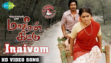 Maaveeran Kittu – Inaivom | HD Video Song | D.Imman | Vishnu Vishal, Sri Divya